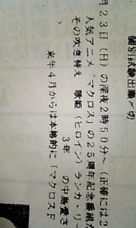 [画像#1]